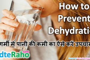 how-to-prevent-dehydration-badteraho