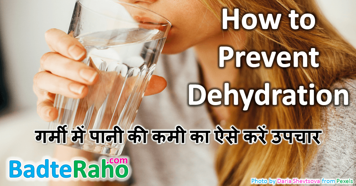 How to Prevent Dehydration in Summer