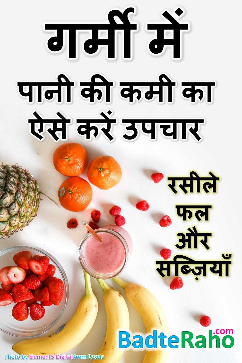 juicy-fruits-and-vegetables