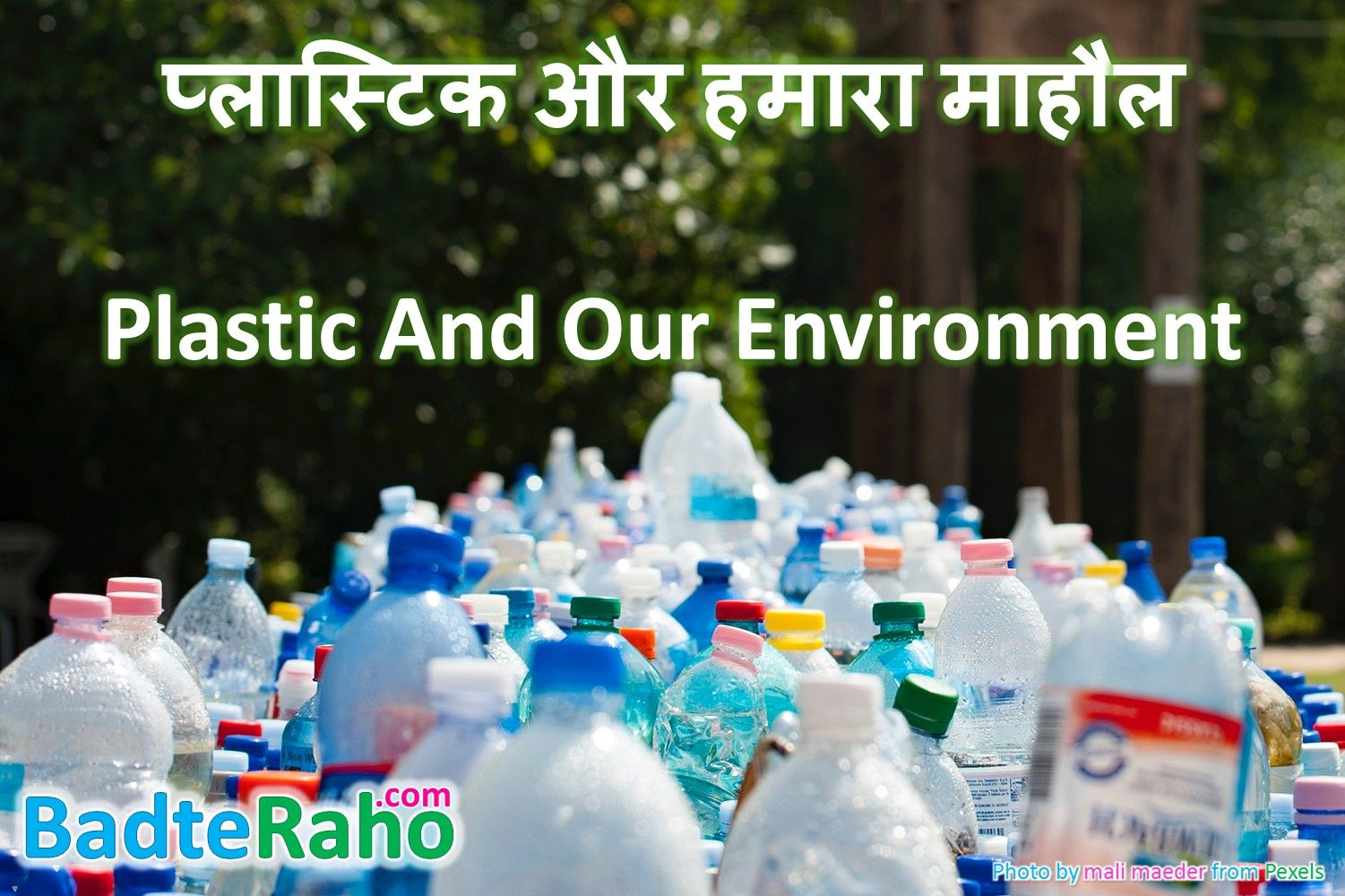plastic-and-our-environment