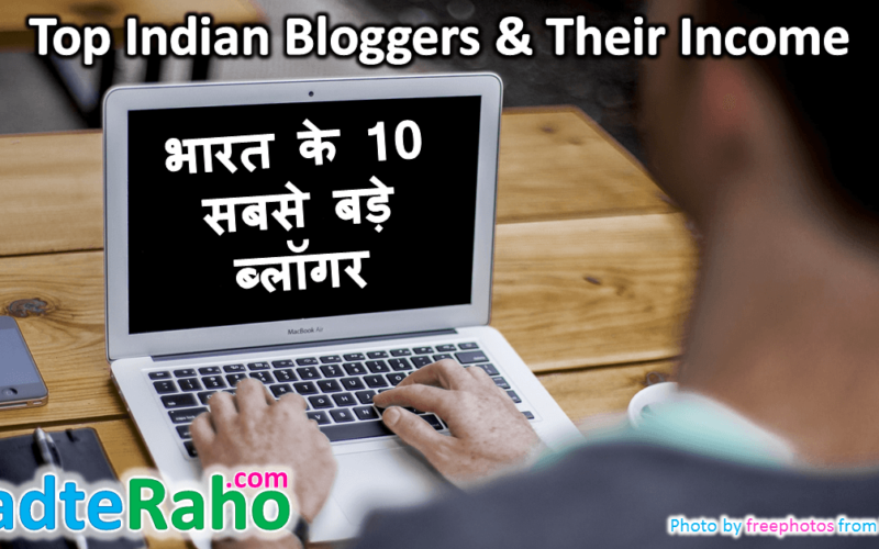 top-indian-bloggers-badteraho