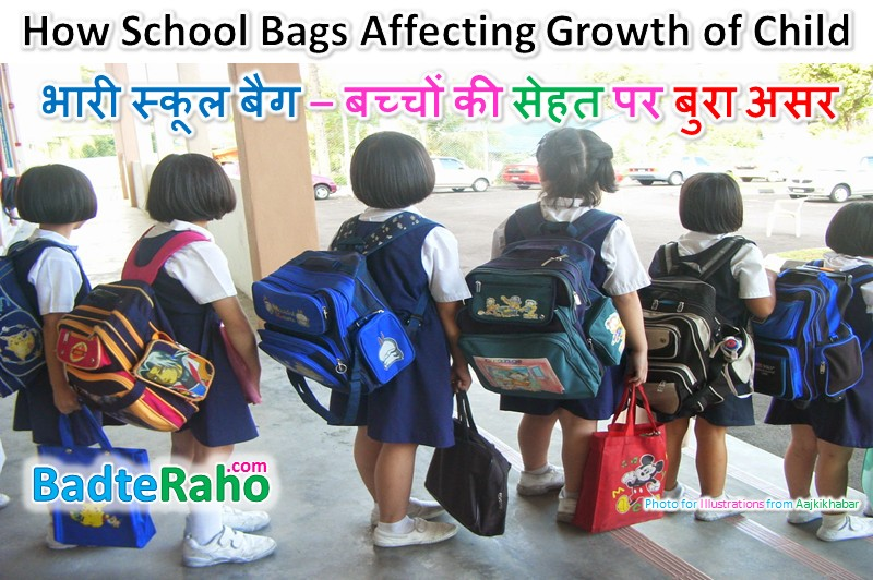 School Bags Affecting Growth