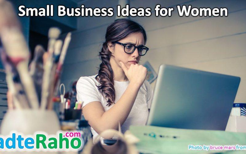 business-ideas-for-women-badteraho