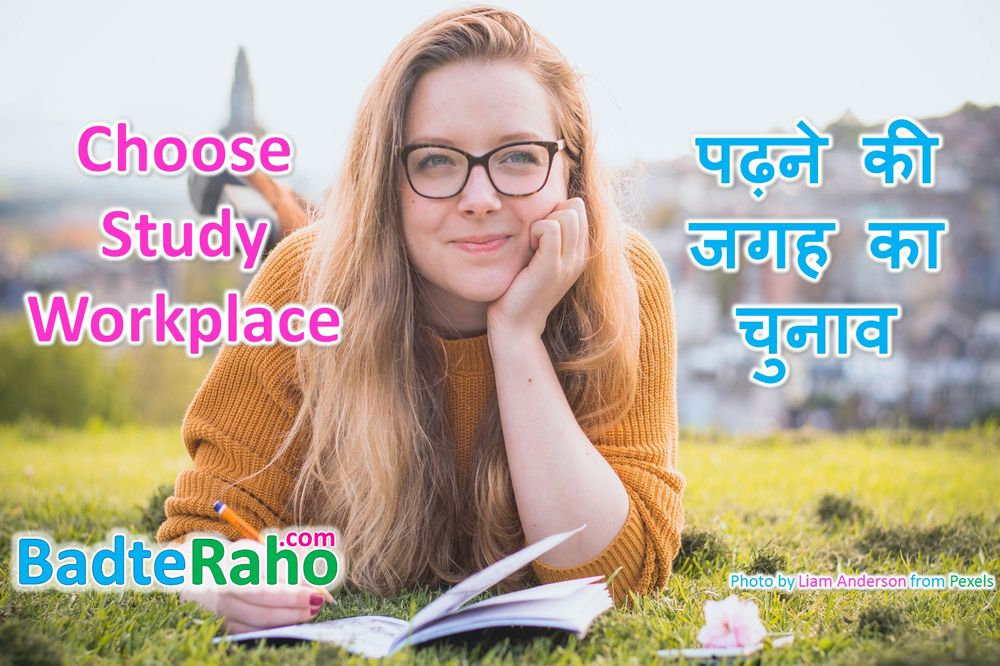 study-tips-for-student-place