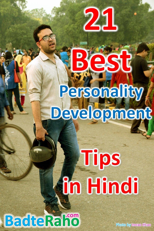 Personality-Development-Tips-Pinterest